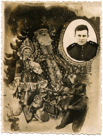 USSR - CIRCA 1957  Studio portrait of a soldier Soviet Army in the vignette dedicated to Christmas, circa 1957