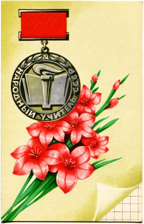 distinguished: USSR - CIRCA 1981  Postcard printed in the USSR shows draw by Boykov - Badge of Honor Distinguished Teacher of the USSR and a bouquet of red flowers, circa 1981 Editorial
