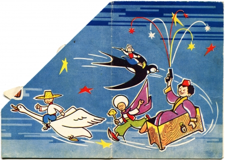 USSR  - CIRCA 1964  Postcard printed in the USSR shows fairy-tale characters , circa 1964