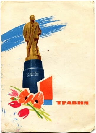 ukranian: USSR  - CIRCA 1964  Postcard printed in the USSR shows picture of the artist Saenko - a monument to Lenin, circa 1964  Ukranian text  May 1