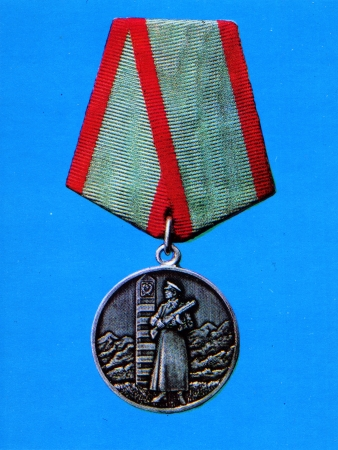 distinguished: USSR - CIRCA 1975  Postcard shows Medal Distinguished Service in Guarding the State Border, circa 1975 Editorial