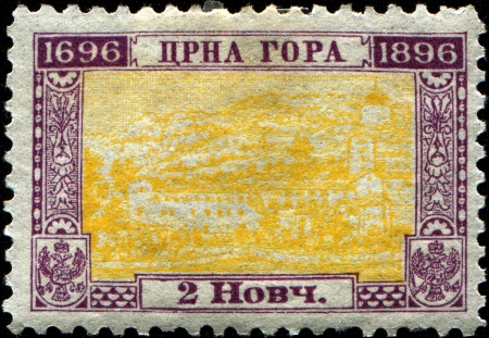 petrovich: MONTENEGRO  - CIRCA 1896  A stamp printed in Montenegro honoring Bicentenary of Petrovich Niegush Dynasty, shows Monastery near Cetinje, Royal Mausoleum, circa 1896 Editorial