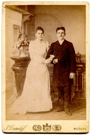 xx century: RUSSIA - CIRCA end of the XIX - the beginning of XX century  An antique photo shows couple, Moscow, Russian Empire Editorial