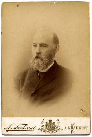 xx century: RUSSIA - CIRCA 1882  An antique photo shows man with a beard, Kharkov, Russian Empire, Ukraine, 1882 Editorial