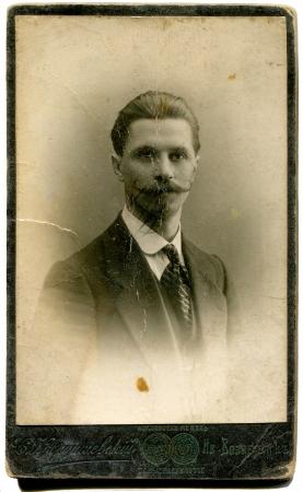 RUSSIA - CIRCA end of the XIX - the beginning of XX century  man with a mustache, Ivanovo-Voznesensk, the Russian EmpireRussian text  Yaroshevskiy  name of photographer , Gold Medal, Ivanovo-Voznesensk