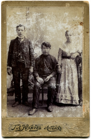 xx century: Two men and a woman, Lugansk, Russian Empire, now Ukraine, the end of XIX - early XX century Editorial