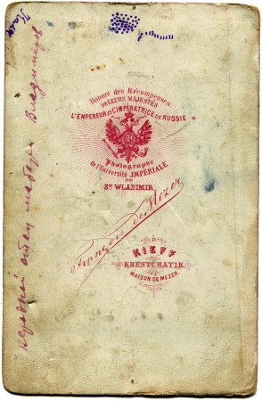 xx century: blank reverse side of antique photos, Russian Empire, the end of X I X - beginning of XX century