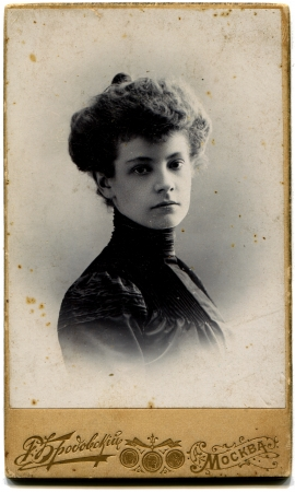 edwardian: RUSSIA - CIRCA  the end of 19 - early 20century  An antique photo shows woman, Moskow, Russian EmpireRussian text  Brodovskiy  photograoher , Moskow