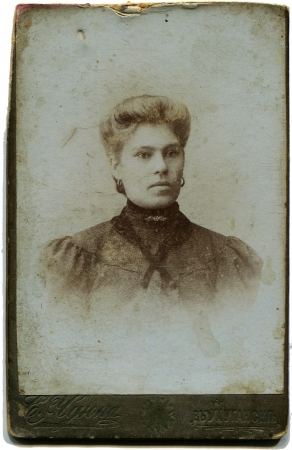 lugansk: RUSSIA - CIRCA  the end of 19 - early 20 century  An antique photo shows woman, Lugansk, Russian Empire, now UkraineRussian text  Umanskiy  photographer , Lugansk Editorial
