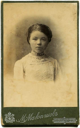 kharkov: RUSSIA - CIRCA  the end of 19 - early 20century  An antique photo shows young woman, Volchansk,  Kharkov province, Russian Empire, now UkraineRussian text  Makashov  photographer , Volchansk,  Kharkov province Editorial