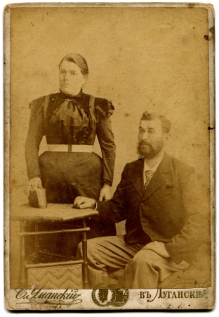 lugansk: RUSSIA - CIRCA  the end of 19 - early 20 century  An antique photo shows  couple, Lugansk, Russian EmpireRussian text  Umanskiy  photographer , Lugansk Editorial