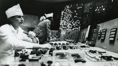 npp: USSR - CIRCA 1979  A photo taking in the USSR shows Alexei Ivlev - Senior Engineer of the control unit of Kursk NPP, city of Kurchatov, Kursk region, USSR, July 1979