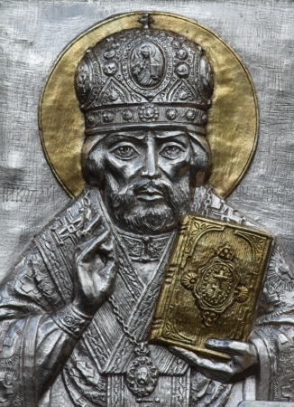almighty: Metal icon of Jesus Christ the Lord Almighty