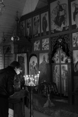 LUGANSK - OCT 14  in the church, celebration of the Protection of the Mother of God, Lugansk, Ukraine, October 14, 2012