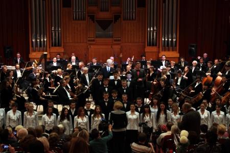 LUGANSK - NOV 1  Symphony Orchestra of Lugansk concert, Lugansk, Ukraine, November 1, 2012