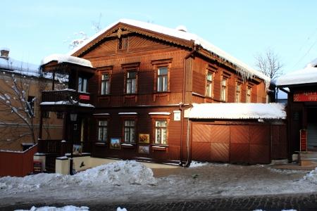 andrew: KIEV, UKRAINE - DEC 20  Art Salon, Andrew