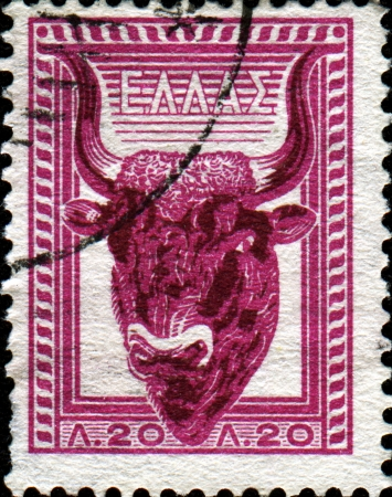 GREECE - CIRCA 1958  A stamp printed in Greece from the  Ancient Greek Art 3rd part  issue showing a Mycenaean ox-head vase, circa 1958