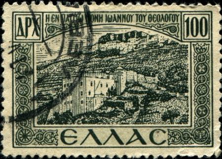 GREECE - CIRCA 1947  A stamp printed in Greece shows Monastery where Saint John preached, Patmos, circa 1947  Editorial