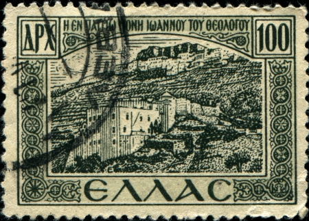 preached:  GREECE - CIRCA 1947  A stamp printed in Greece shows Monastery where Saint John preached, Patmos, circa 1947  Editorial