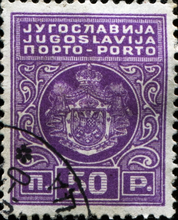 YUGOSLAVIA - CIRCA 1931  A stamp printed in Yugoslavia shows  coat of arms of Yugoslavia, circa 1931