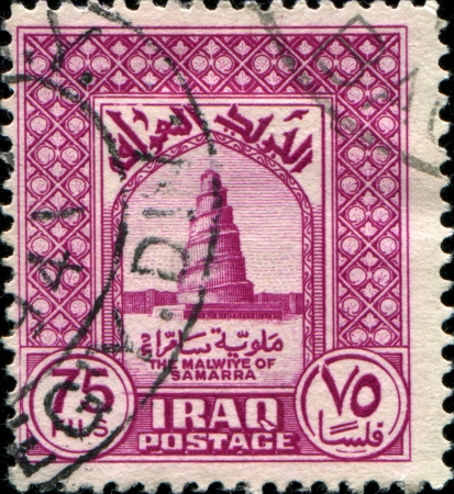 islamic scenery: IRAQ - CIRCA 1941  A stamp printed in Iraq shows Spiral Tower of Samarr, circa 1941 Editorial