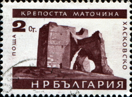 BULGARIA - CIRCA 1966  A stamp printed in Bulgaria shows  Ruins of Matochina Castle, Khaskovo, Ancient Monuments, circa 1966  Stock Photo - 17262111