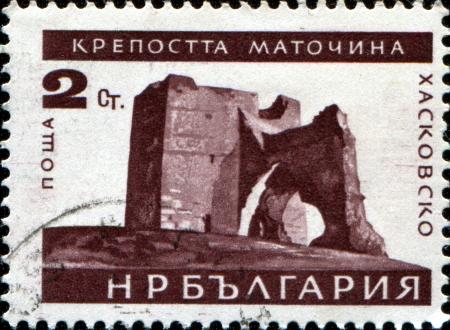 BULGARIA - CIRCA 1966  A stamp printed in Bulgaria shows  Ruins of Matochina Castle, Khaskovo, Ancient Monuments, circa 1966  Stock Photo - 17262111