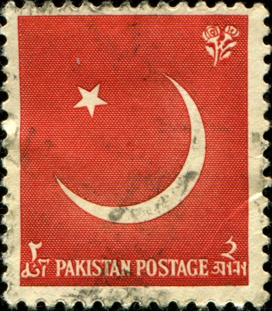 PAKISTAN - CIRCA 1956: A stamp printed in Pakistan shows the emblem of Pakistan, devoted 9th Anniversary of Independence, circa 1956  Stock Photo - 17269788