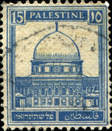 PALESTINE - CIRCA 1927: A stamp printed in Palestine shows Mosque of Omar (Dome of the Rock), circa 1927