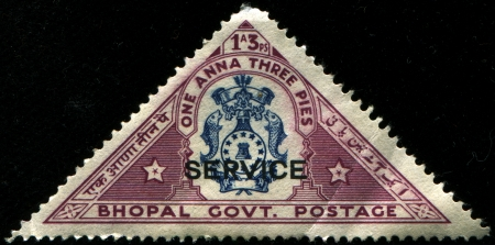 bhopal: BHOPAL - CIRCA 1935: A stamp printed in Bhopal shows Coat of Arms of Bhopal , circa 1935
