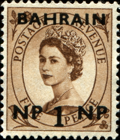 BAHREIN - CIRCA 1957   Queen Elizabeth II  Stamps of Great Britain surch Bahrein and new value in Indian currency, circa 1957