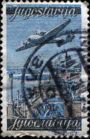 YUGOSLAVIA - CIRCA 1947  A stamp printed in Federal People