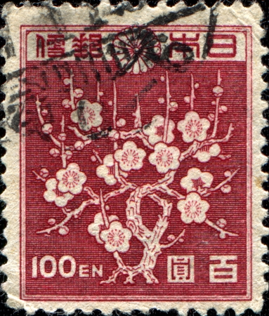 JAPAN - CIRCA 1937: A stamp printed in Japan shows Plum Tree , circa 1937