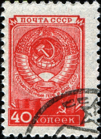 USSR - CIRCA 1961: A stamp printed in the USSR shows State coat of arms and flag of USSR, circa 1961  Stock Photo - 17262162