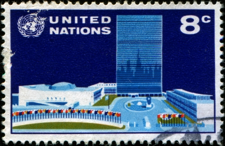 un used: UNITED NATIONS - CIRCA 1971: A Stamp printed in United Nations - New York Headquarters shows U.N. H.Q., New York , circa 1971