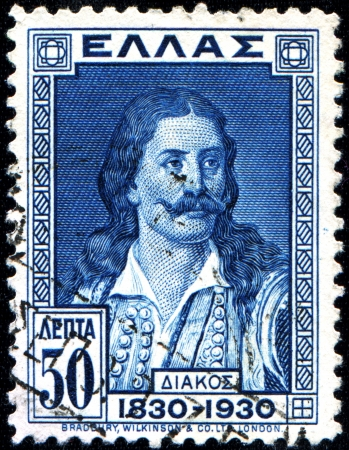 GREECE - CIRCA 1930  A stamp printed in Greece shows Athanasios Diakos, a Greek military commander during the Greek War of Independence and a national hero, circa 1930