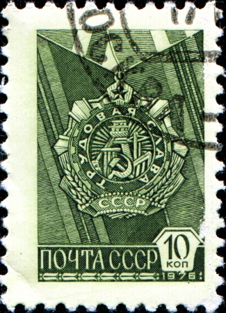 mediaval: USSR - CIRCA 1976: A stamp printed in USSR shows image of The Order of Labour Glory, circa 1976