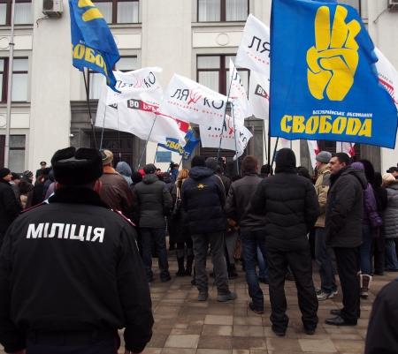 lugansk: UKRAINE, LUGANSK - JANUARY 5, 2014  Opposition rally in Lugansk  Police cordoned off the opposition meningitis Editorial