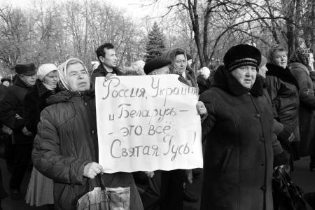 processions: UKRAINE, LUGANSK - JANUARY 12, 2014: Religious procession dedicated to the 380th anniversary of Pereyaslavska Radaon the street of city