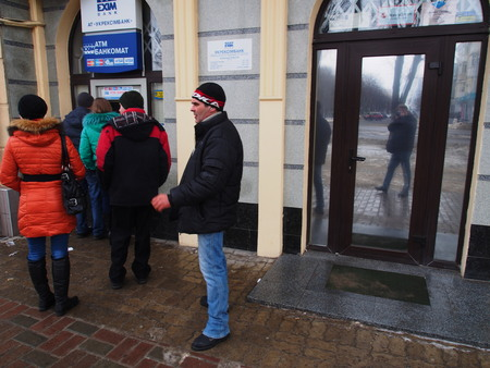 bank records: UKRAINE, LUGANSK - February 9, 2013  Turn into ATM UKREXIMBANK  International rating agency Fitch Ratings on Friday downgraded the long-term issuer default rating of Ukraine on foreign currency liabilities with �B-� to  CCC  or  highly speculative  level  Editorial