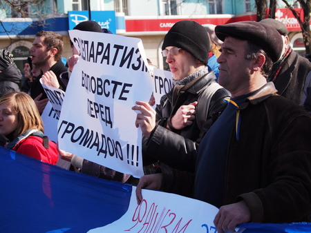 activists: UKRAINE, LUGANSK - March 1, 2014: Euromaidan activists evaluate events in the Crimea clearly this is the occupation of the country by Russian military forces. They took to the center of Lugansk with slogans, demanding from Vladimir Putin to stop the aggre