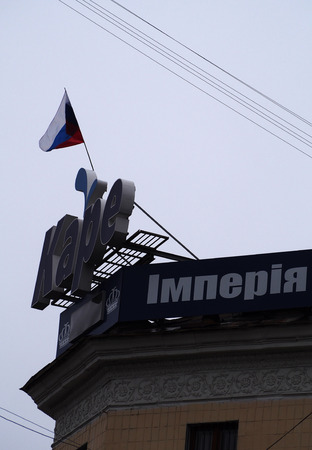 luhansk: UKRAINE, LUGANSK - March 2, 2014  Pro-Russian activists enshrined flag of the Russian Federation on the roof of the house on the Sovietskaya street in the center of Luhansk  The inscription on the Ukrainian - Empire
