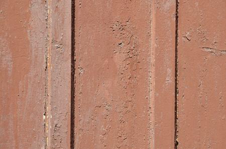 Texture of the boards. Фото со стока