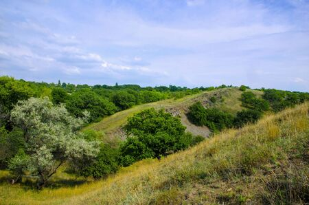 Landscape of the Donetsk Ridge. Stock Photo