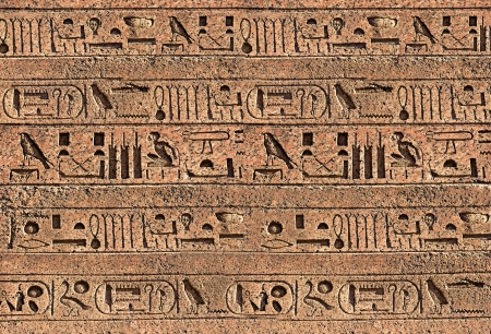 Egypt hieroglyphs on the ancient wall photo