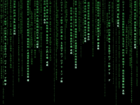 balck: Matrix code on balck background Stock Photo