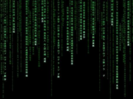 Matrix code on balck background Stock Photo - 22709862