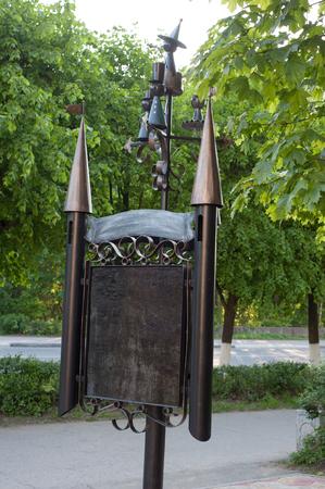 empty banner: Vintage iron empty banner