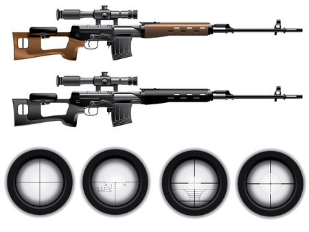 firearms: Sniper rifle