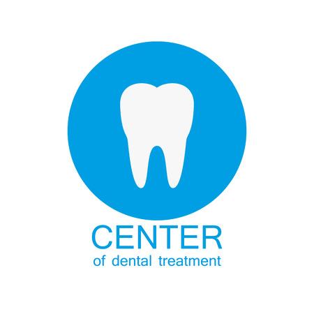 dental treatment: Center of dental treatment. hospital dentist